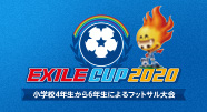 EXILE CUP 2018